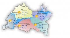 Сегодня в Татарстане ожидается до -16 градусов