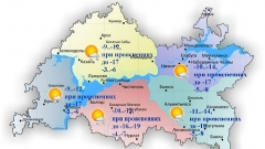 17 декабря воздух в Татарстане прогреется до 8 градусов тепла