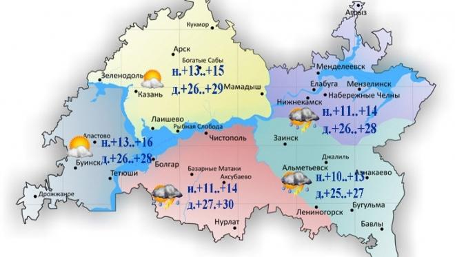 20 июня в Татарстана ожидается небольшой дождь и гроза