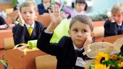 Новости  - За отказ принять первоклассника на директора одной из школ Татарстана завели дело
