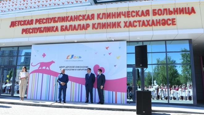 Новости  - Центр детской онкологии, гематологии и хирургии при ДРКБ открылся в Казани