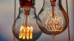 Новости  - Завтра не будет электричества в некоторых районах города