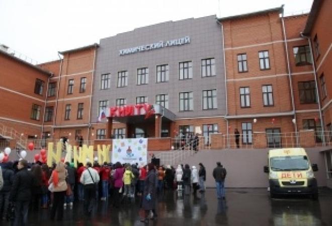 В Татарстане открылся химический лицей-интернат для одаренных детей