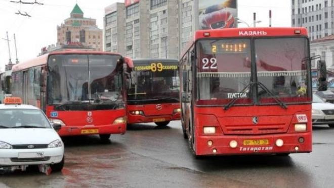 Новости  - Автобусный маршрут №46 поменяется с 8 июня