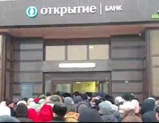 Вкладчики «Татфондбанка» получили 28,7 млрд рублей – 53% средств