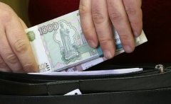 Новости  - 25 миллионов рублей на развитие малого бизнеса похищено из бюджета Татарстана