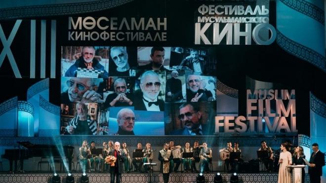 Фестиваль мусульманского кино завершился в Казани