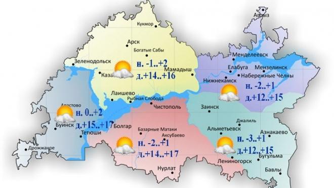 Сегодня по Татарстану ожидается до 17 градусов тепла