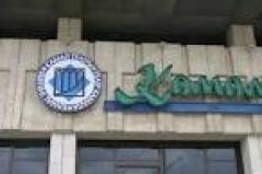 Новости  - В Казани за поцелуй дают бесплатные билеты  в театр