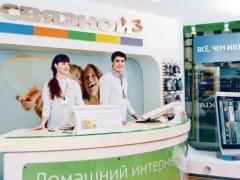 Новости  - В Уфе татарстанцев судили за махинации с кредитами