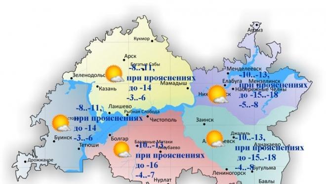 11 ноября в Татарстане столбик термометра опустится до 8 градусов мороза