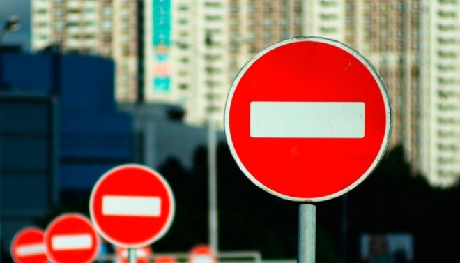 На улице Ершова частично ограничено движение до начала лета