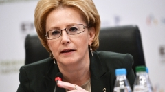 Новости Общество - Детьми в России будут считаться лица до 30 лет