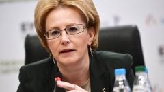 Новости  - Министр здравоохранения заявила о необходимости увеличения продолжительности жизни россиян