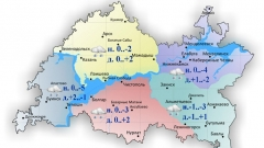 Новости  - Сегодня по Татарстану местами образование гололедицы