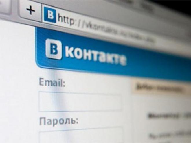 Новости  - «Тема Казань» открыла группу ВКонтакте