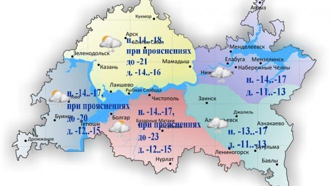 29 декабря по Татарстану ожидается небольшой снег