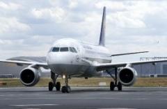 Новости  - Пассажир самолёта скончался при экстренной посадке в Казани