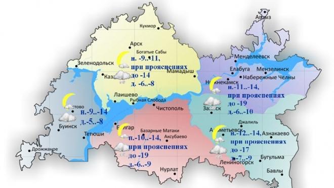 Новости  - Сегодня по Татарстану ожидается снег
