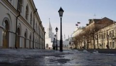 Новости Погода - На этих выходных в Казани можно ожидать снег
