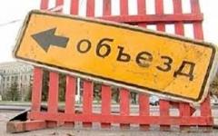 Новости  - В Казани перекроют две улицы для движения