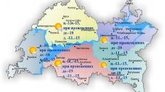 Новости Погода - Сегодня днем в Татарстане температура опустится до -20