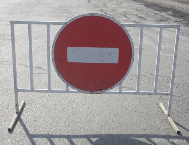 До июня продлено ограничение движения на 19 улицах Казани