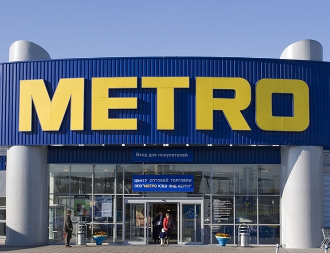 В Казани откроют строительный гипермаркет Castorama и второй ТЦ Metro