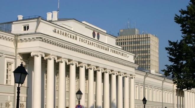 Президент РТ открыл в КФУ учебно-лабораторный кампус