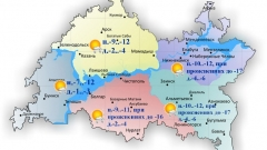 Сегодня по Татарстану ожидается локальный снег