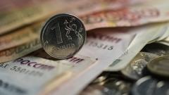 Новости  - Госдолг России превысил 20 триллионов рублей