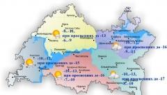 Новости  - Сегодня по Татарстану столбик термометра опустится до 11 градусов