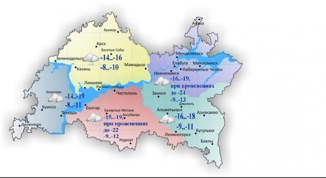 Мороз в Татарстане не сдает позиций