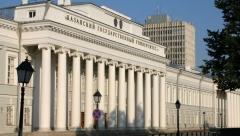 Новости Наука и образование - Бесплатные занятия по татарскому языку начались в КФУ