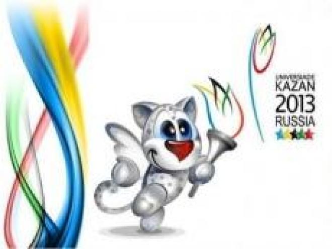 FILA поддержит Универсиаду 2013 в Казани