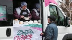 Сегодня в Казани бесплатно накормят нуждающихся