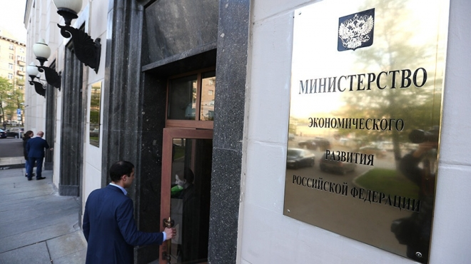 Минэкономразвития ухудшило прогноз поинфляции икурсу рубля натекущий год