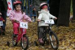 Новости  - В Казани стартовала первая детская велогонка «Обгоняй-ка» (ФОТО)