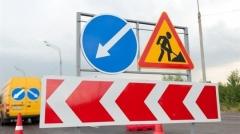 Новости Транспорт - В Казани закрыли на ремонт улицу Бичурина