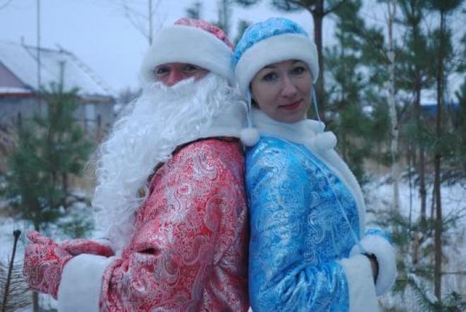 Новости  - Здравствуй, Дедушка Мороз!