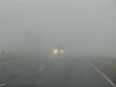 Новости  - Синоптики прогнозируют плохую видимость на дорогах Казани из-за тумана