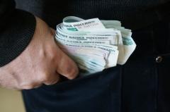 Новости  - В Нижнекамском районе РТ депутат вымогал взятку у местного предпринимателя