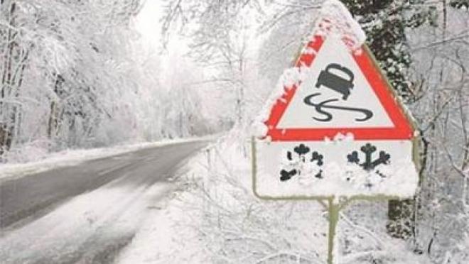 В сегодняшнюю ночь температура воздуха в Татарстане упадет до -16 градусов