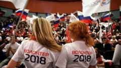 Новости  - На ЧМ-2018 поступило более 8000 заявок потенциальных волонтеров
