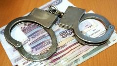 Новости  - 67,4% мошенничеств в этом году совершены дистанционно