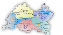 Новости Погода - Сегодня в Татарстане ожидают метель