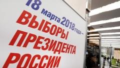 Новости  - Досрочно за будущего президента проголосовали 27 тысяч человек