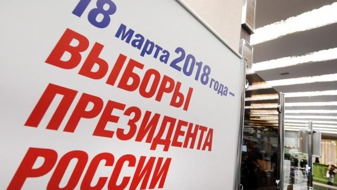 Досрочно за будущего президента проголосовали 27 тысяч человек