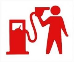Новости  - Казанские общественники намерены поддержать новый  метод борьбы с повышением цен на бензин