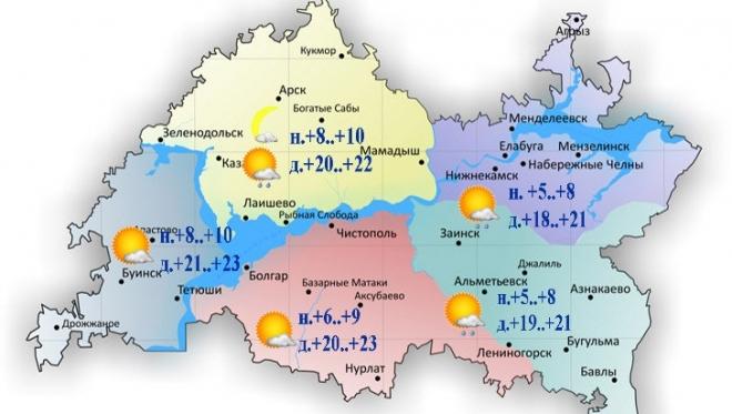 Сегодня столбики термометров поднимутся до 23 градусов тепла